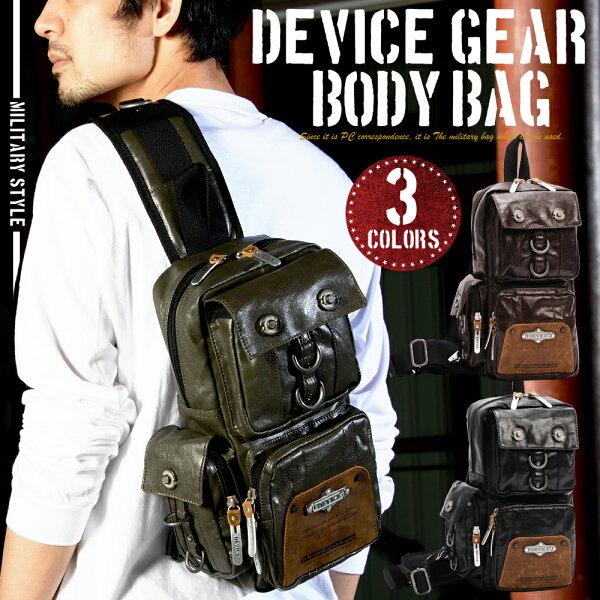 全國最底價DEVICEGEAR軍包手榴彈包軍用肩包單肩包大容量男防水帆布DBH50079-33