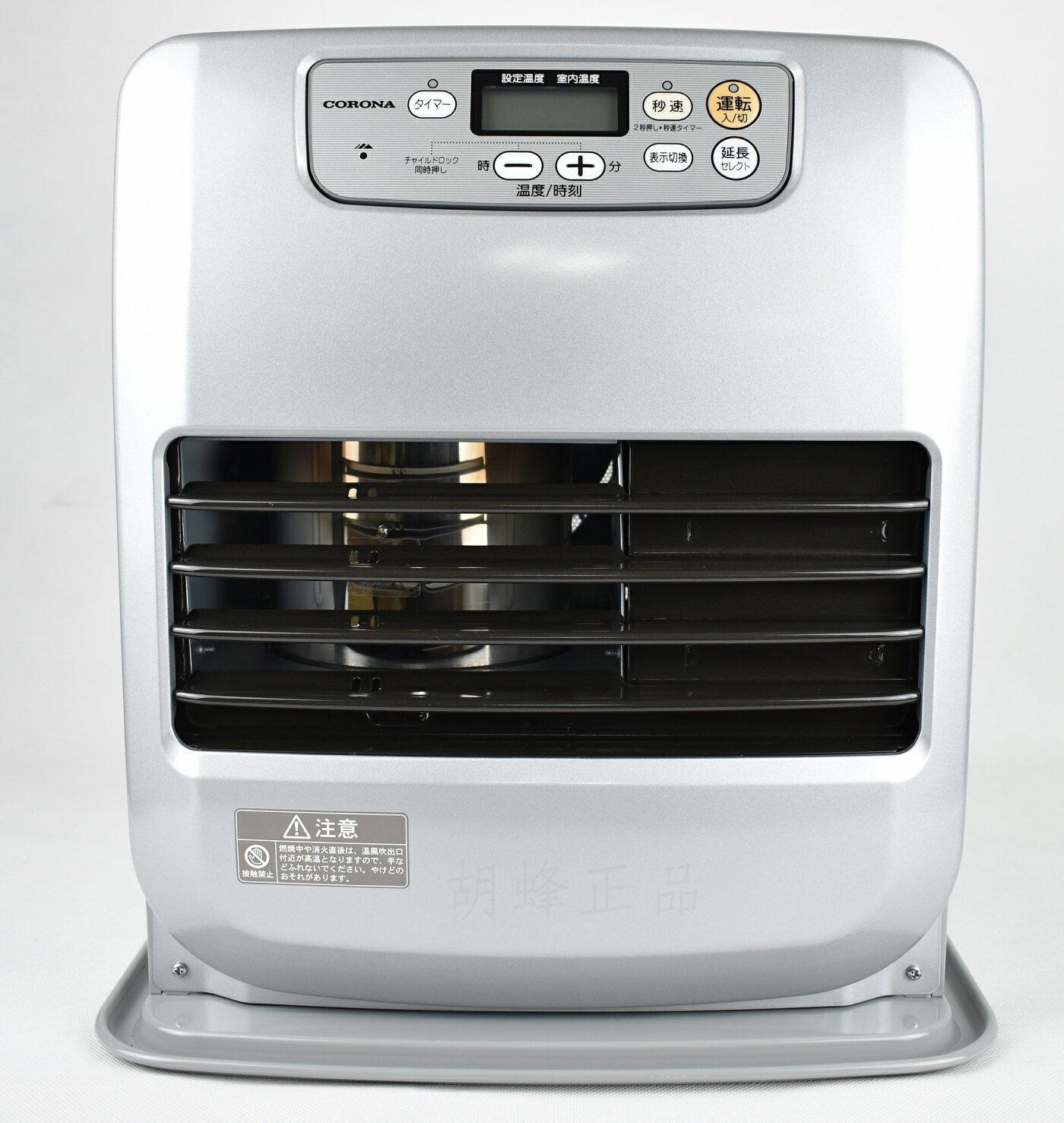 ㊣胡蜂正品㊣ 售完 日本 原裝進口 CORONA FH-G3216Y 銀 煤油 暖爐 煤油爐 12疊 5L 另有 大日 FW-3216S