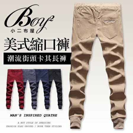 ☆BOY-2☆ 【KK3845】美式潮流電繡束口褲 縮口褲 0