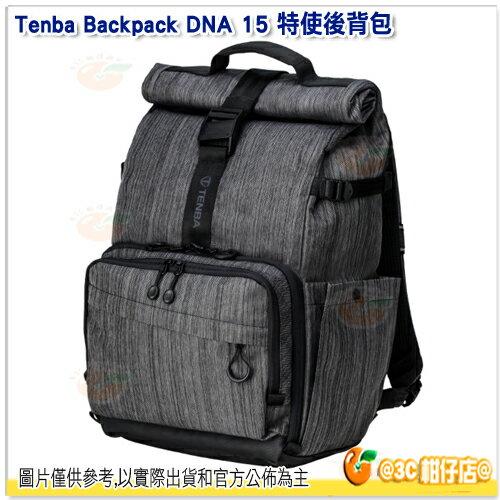 TenbaBackpackDNA15特使後背包638-385墨灰公司貨15吋平板筆電後背包相機包