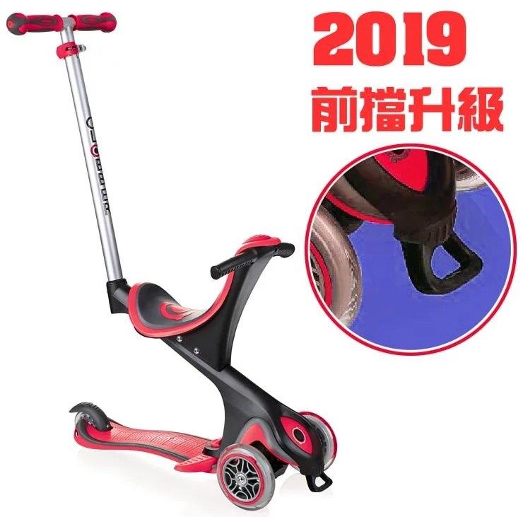 【2019前擋升級版】法國GLOBBER哥輪步兒童5合1三輪滑板車-紅色