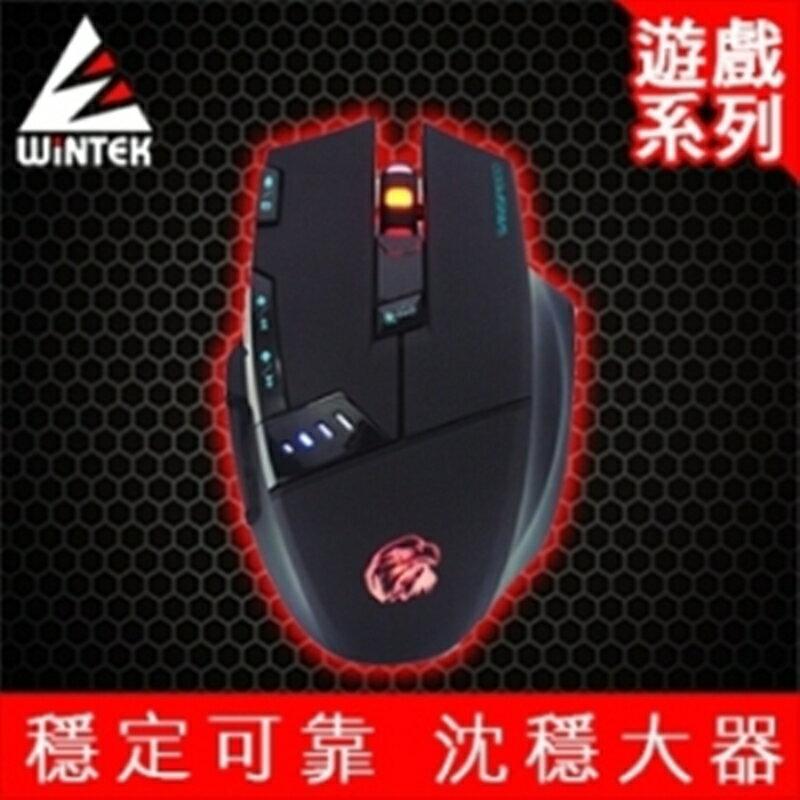 【現貨】文鎧 WiNTEK G50 無線光學滑鼠【迪特軍】 0