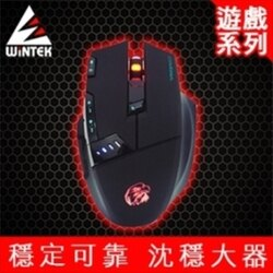 WiNTEK 文鎧 G50 遊戲王 無線遊戲光學滑鼠 電競 省電 視頻 呼吸燈 電競滑鼠 電競鼠 遊戲滑鼠 遊戲鼠 電腦滑鼠【迪特軍】