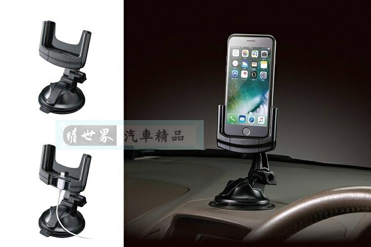 權世界@汽車用品 日本CARMATE iPhone7 專用 可360度旋轉 吸盤式智慧型手機架 車架 SA13