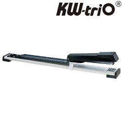 【KW-trio 釘書機 】KW-trio KW5900 長臂式釘書機