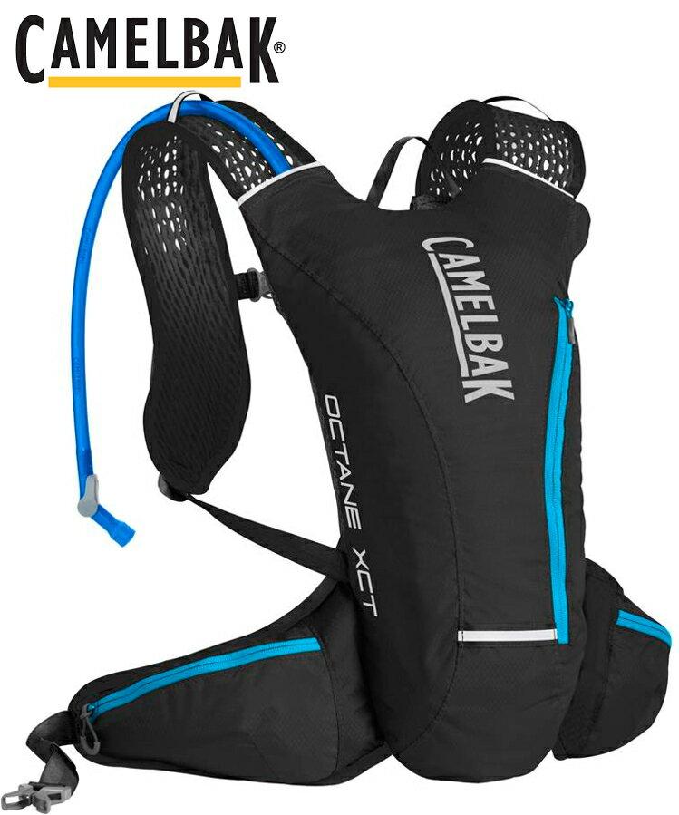 Camelbak Octane XCT 輕量多功能運動背包/水袋背包/ 附2升吸管水袋 CB1140001900黑藍
