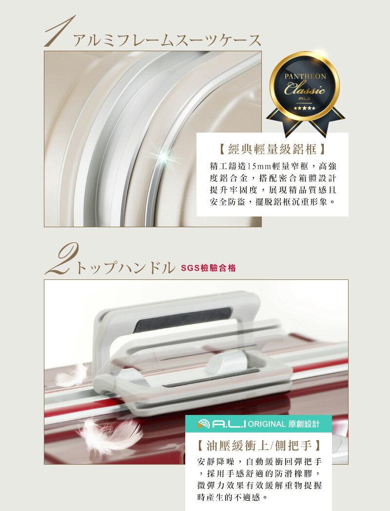 日本PANTHEON 19吋 網美行李箱 輕量鋁框硬殼旅行箱-白拉絲 3