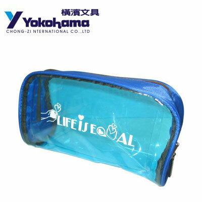 YOKOHAMA 日本橫濱 駱駝部落長型透明筆袋YHB-03 / 個