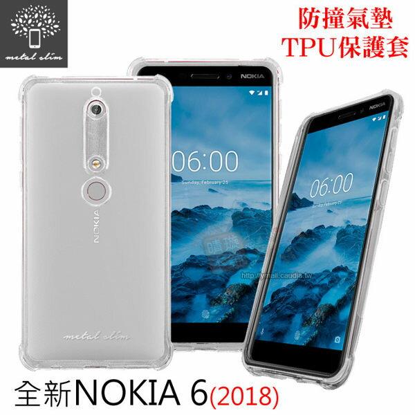【愛瘋潮】99免運Metal-SlimNOKIA6(2018)防撞氣墊TPU手機保護套軟殼透明套