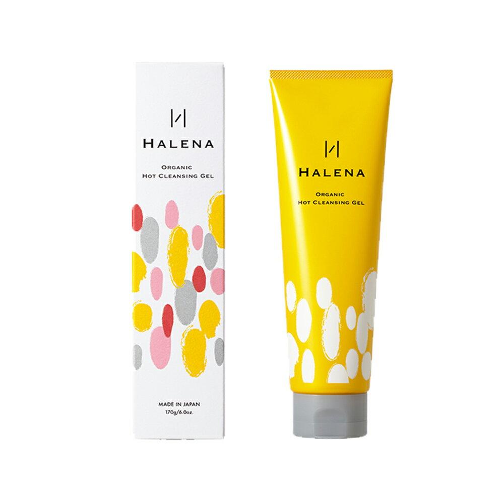 HALENA ECO認證 保養型溫感潔顏凝膠 1
