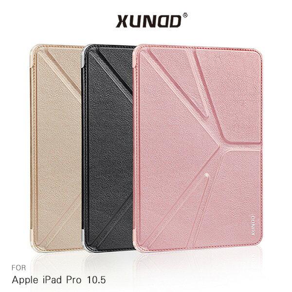 強尼拍賣:強尼拍賣~XUNDDAppleiPadPro10.5迪卡皮套軟殼保護套保護殼PU皮套可立皮套智耐休眠
