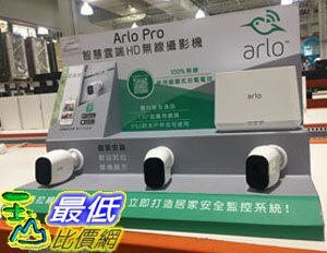 [COSCO代購] C117873 NETGEAR ARLO 雲端無線攝影機3入 VMS4330