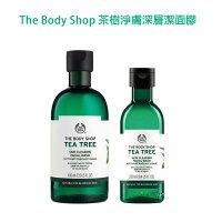 【彤彤小舖】The Body Shop 茶樹淨膚深層潔面膠 400ml / 250ml / 60ml 旅行瓶-彤彤小舖-彩妝保養推薦