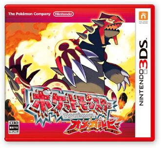 日規機專用軟體 [普通級] 3DS 神奇寶貝 終極紅寶石