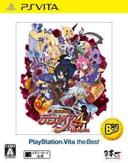 預購中 4月23日發售 亞洲日文版 [普通級] PSVITA 魔界戰記 4 Return BEST版