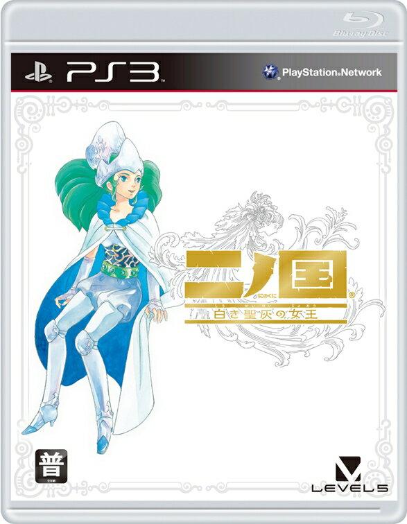 現貨供應中 [普通級] PS3 第二國度 亞洲日文版