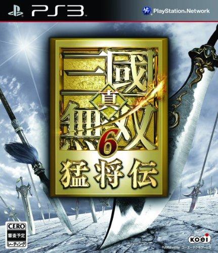 [輔導級] PS3 真‧三國無雙 6 猛將傳 亞洲日文版