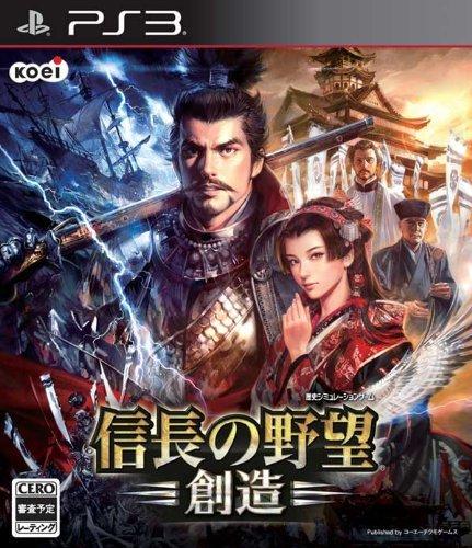 現貨供應中 中文版  [普通級] PS3 信長之野望 創造