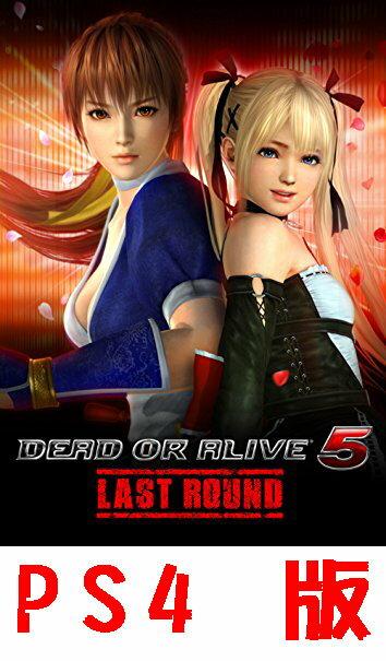 中文版 [限制級] PS4 生死格鬥 5 Last Round