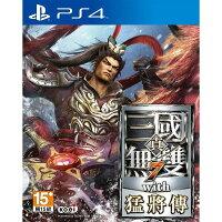 現貨供應中 中文版 [輔導級] PS4 真 三國無雙7 WITH 猛將傳