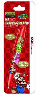 [3DS 周邊] 3DS 觸控筆瑪利歐 紅色 公司貨