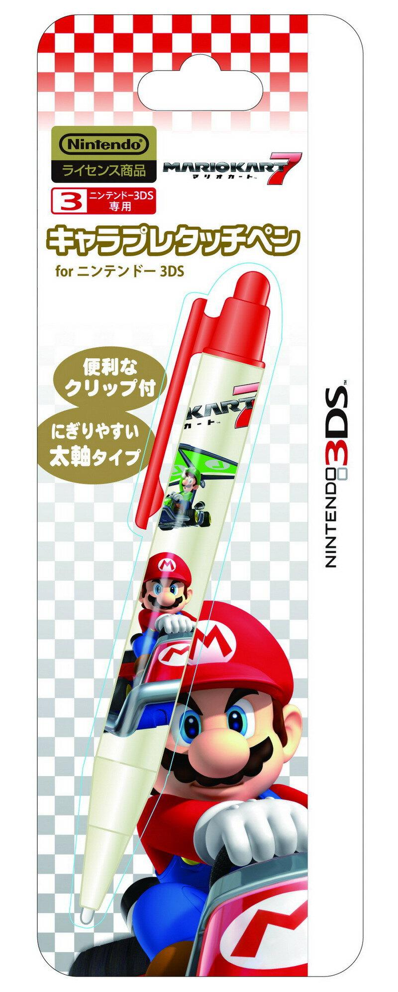 [3DS 周邊] 3DS 觸控筆 瑪利歐賽車 公司貨