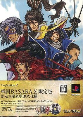 [輔導級]PS2 戰國婆娑羅X 日文版 特別版