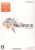 [輔導級] PC線上遊戲 太空戰士14 FF14 Final Fantasy XIV 初回特典版 日版 免運費