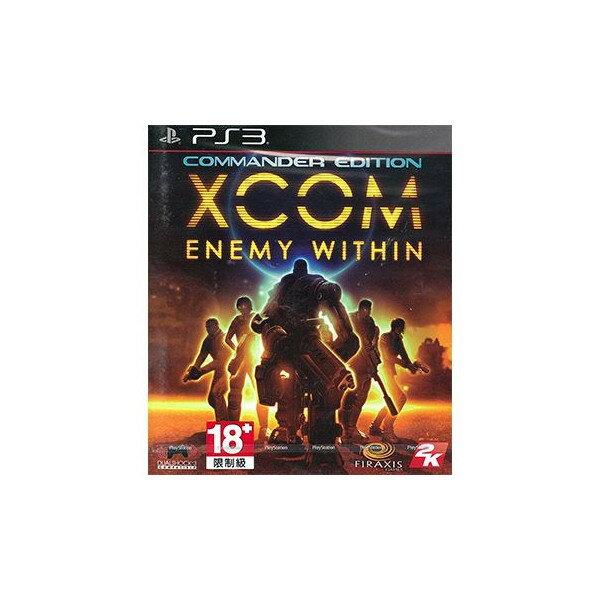 現貨供應中 亞洲英文版 [限制級] PS3 XCOM:內在敵人 - 指揮官版