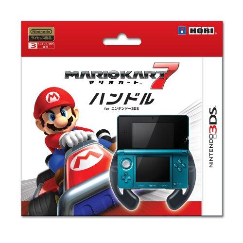 [3DS 周邊] HORI 瑪莉歐賽車 7 專用方向盤