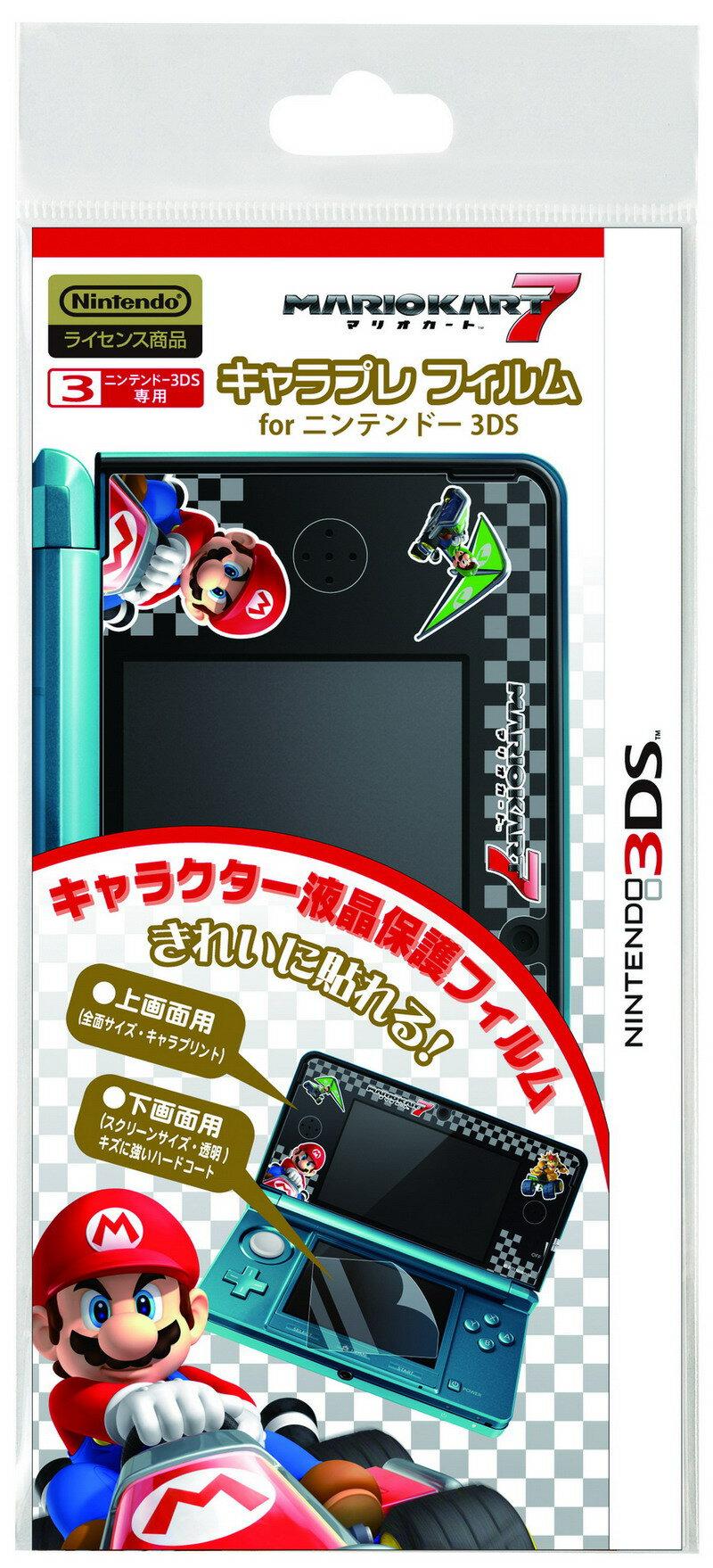 [3DS 周邊] 3DS 瑪莉歐賽車 造型保護貼 公司貨