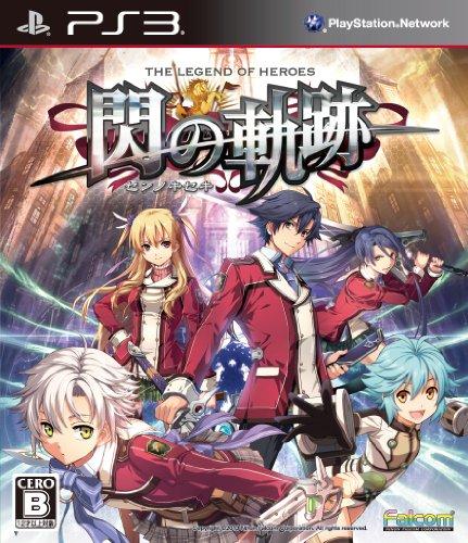 中文版 含預約畫冊 [輔導級] PS3 英雄傳說 閃之軌跡