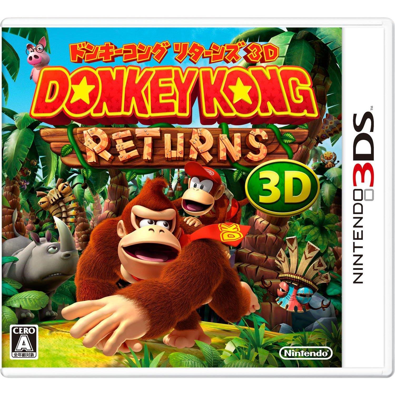 現貨供應中 日版 [普通級] 3DS 大金剛再起 3D