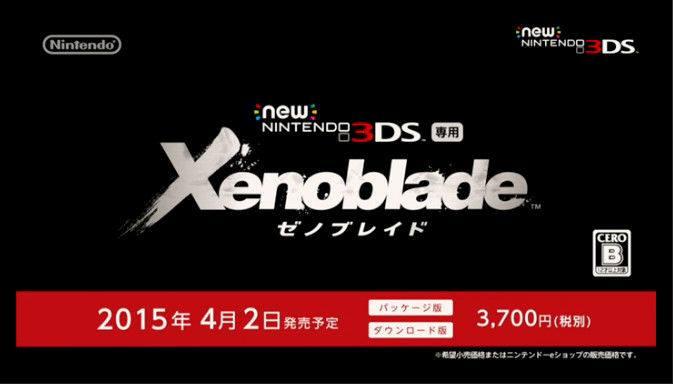 現貨供應中 日版 NEW 3DS日規主機專用 [輔導級] NEW 3DS 異域神劍