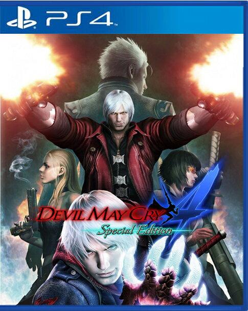 預約中 6月18日發售 英日文合版 含特典 [限制級] PS4 惡魔獵人 4 特別版