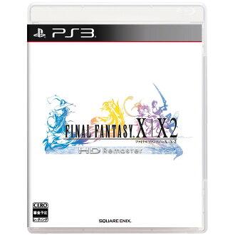 現貨供應中 日文版 含特典下載卡 [輔導級] PS3 Final Fantasy X / X-2 HD Remaster 太空戰士 X/ X-2 HD版合輯