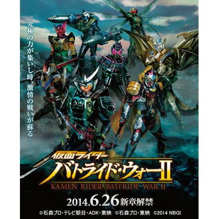 預購中 6/26發售 亞洲日文版 [輔導級] PS3 假面騎士:?騎大戰 II