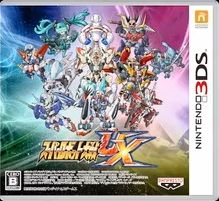 現貨供應中 [輔導級] 3DS 超級機器人大戰 UX  日版