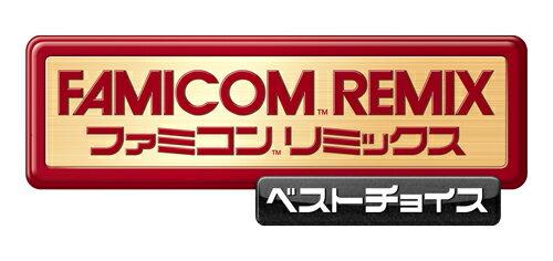 預約中 8月27日發售 日版 日規機專用軟體 [普遍級] 3DS FAMICOM REMIX 精選輯