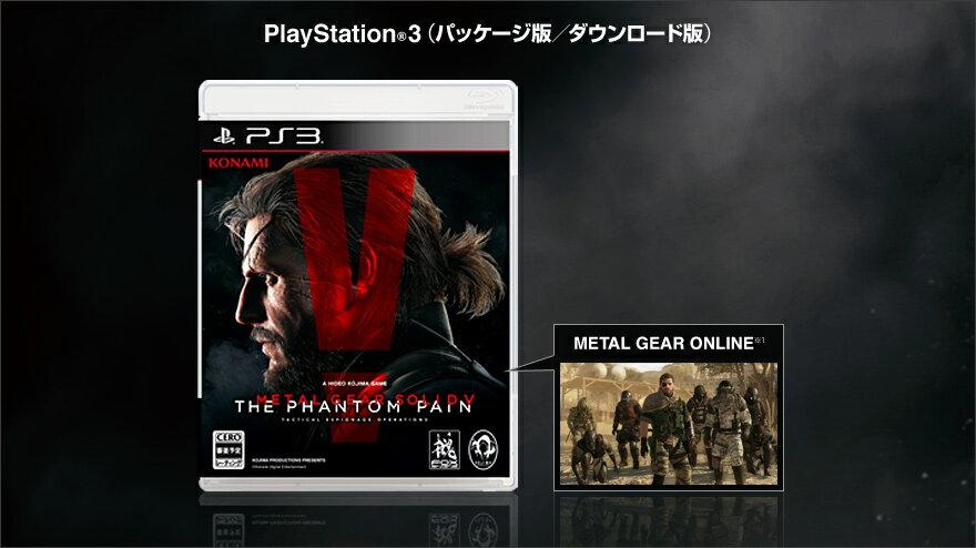 現貨供應中 亞洲日文版 [限制級] PS3 潛龍諜影 5:幻痛