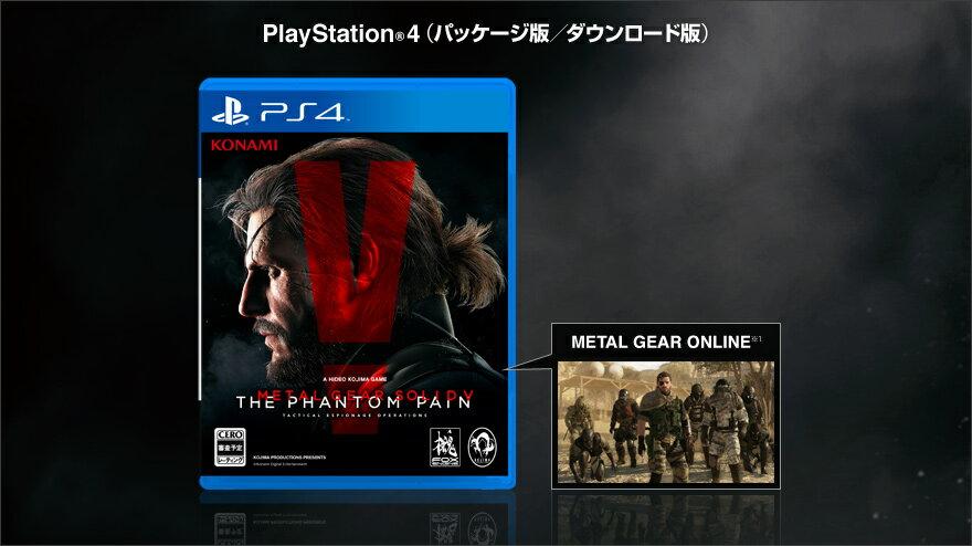 現貨供應中 日版 [限制級] PS4 潛龍諜影 5:幻痛