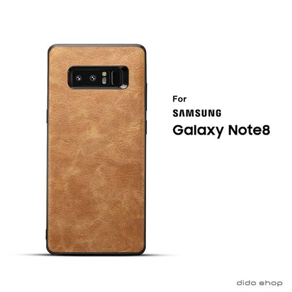 三星NOTE8手機殼復古皮紋手機殼(DS023)【預購】