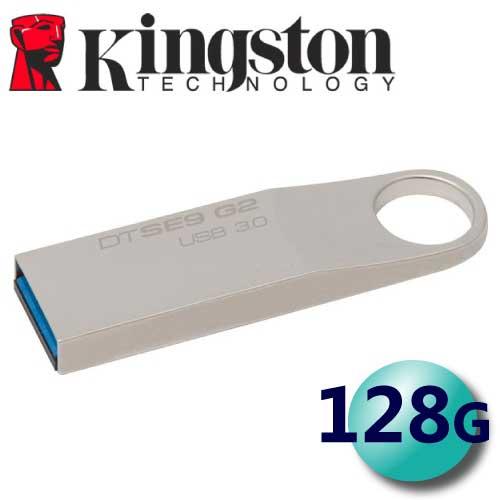 Kingston 金士頓 128GB DTSE9G2 SE9G2 USB3.0 隨身碟