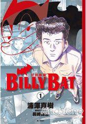 比利蝙蝠BILLY BAT01