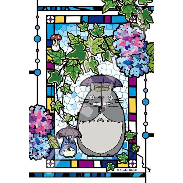 【進口拼圖】宮崎駿系列-迷你透明拼圖 宮崎駿 龍貓 繡球花花園 126片 ES126-AC61
