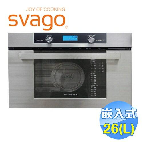 櫻花 Svago 26公升嵌入式蒸烤箱 SN1262