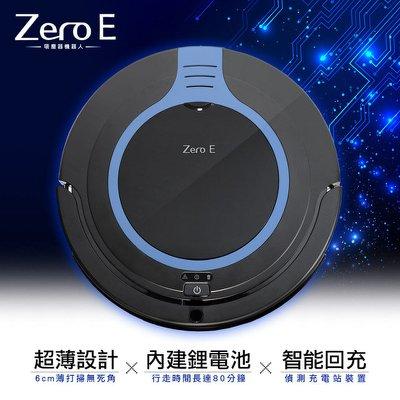 【Zero-E】智慧偵測超薄型吸塵器機器人-7221001