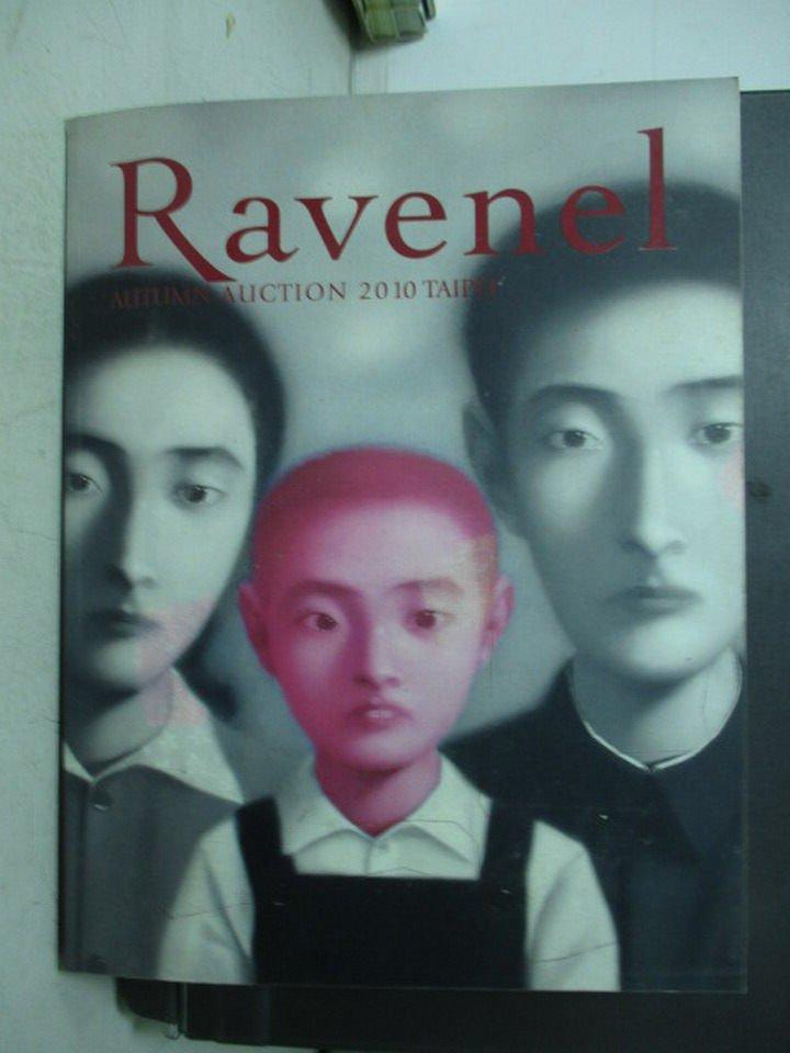 【書寶二手書T2/收藏_XES】Ravenel_AUTUMN AUCTION 2010_2010/12/5