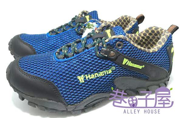 【巷子屋】HANAMA悍馬 男/女款零負擔戶外運動鞋/登山鞋 [4519] 藍 超值價$690