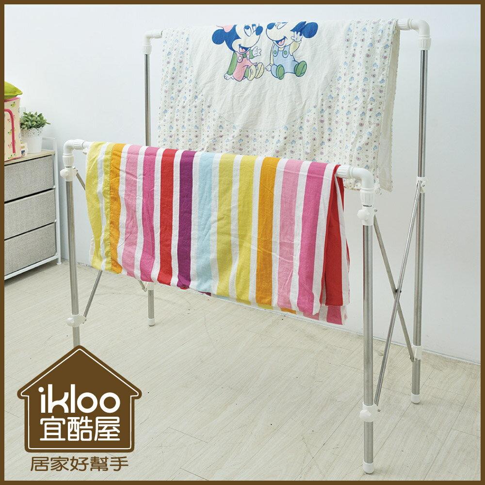 【ikloo】雙桿伸縮曬衣架(不鏽鋼) - 限時優惠好康折扣